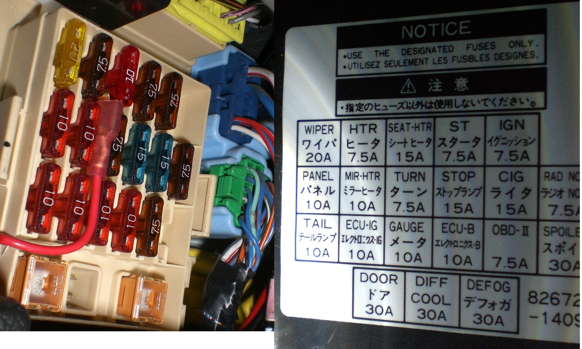 is300 fuse box where is the tail light fuse and relay heres the fuse box cover picture from stus